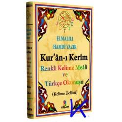 Elmalılı Hamdi Yazır Mealli, Kur'an-ı Kerim Renkli Kelime Meali ve Türkçe Okunuşu - Kelime Üçlüsü - orta boy