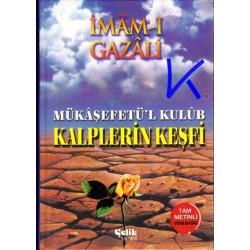 Kalplerin Keşfi - Mükaşefetül Kulub - Tam Metin  - Imam Gazali - ciltli