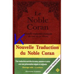 Coran, traduction en français (Le Noble Coran), grand format - Version française seulement, - Fransızca meali Kuran, büyük boy