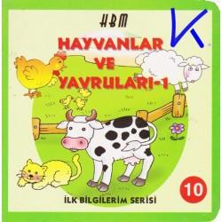 Hayvanlar ve Yavruları 1 - Ilk Bilgilerim Serisi 10 - Sert karton kitap