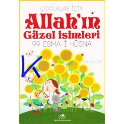 Allah'ın Güzel Isimleri - çocuklar için - 99 Esma i Hüsna - Özkan Öze