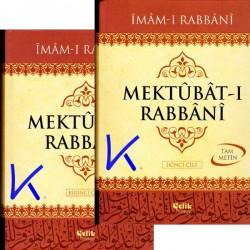 Mektubat-ı Rabbani - Tam Metin - 2 cilt - Imam Rabbani