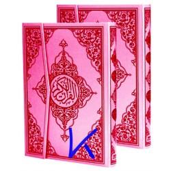 Kur'an-ı Kerim - pembe renk - bilgisayar hatlı Kuran - rahle boy - 2 renk - seda