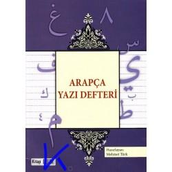 Arapça Yazı Defteri - Mehmet Türk