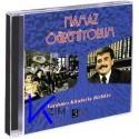 Namaz Öğreniyorum - Yardımcı Kitabıyla Birlikte, 2 VCD