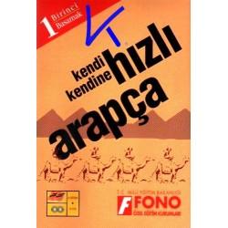 Kendi Kendine Hızlı Arapça set 1 - 2 kitap + 5 CD - Fono