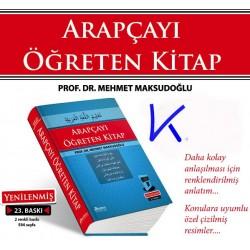 Arapçayı Öğreten Kitap - Mehmet Maksudoğlu, pr dr
