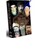 Islam Büyükleri, Cumhuriyet Dönemi - 7 VCD