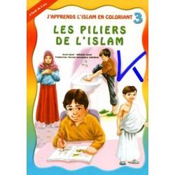 J'apprends l'Islam en Coloriant 3, Les Piliers de l'Islam - Mürşide Uysal