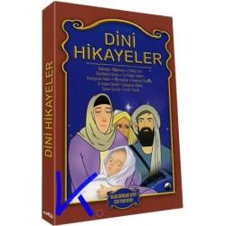Dini Hikayeler - 11 Hikaye, 6 VCD çizgi film set