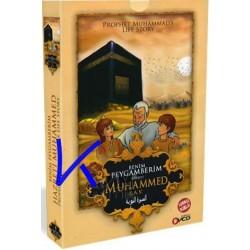 Benim Peygamberim Hz Muhammed (sav) - 9 VCD çizgi film