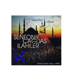 Senfonik Çağdaş Ilahiler - Sufi Music - Sami Özer, Alişan