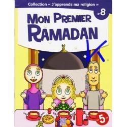 J'apprends Ma Religion, 8:  Mon Premier Ramadan