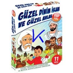 Güzel Dinim Islam ve Güzel Ahlak - 11 VCD'lik Eğitici Çizgi Film Seti