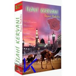 Ilahi Kervanı, Seçme Ilahiler - Ses Audio 5 CD