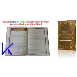 Kur'an-ı Kerim ve Yüce Meali, Renkli Kelime Meali Kuran, rahle boy - Elmalılı Hamdi Yazır - Ayfa / Asır