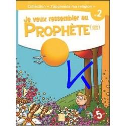 J'apprends Ma Religion, 2: Je Veux Ressembler Au Prophète (sav)