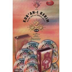 Kur'an-ı Kerîm Hatim VCD Seti - Sıddık Minşavi