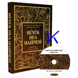 Büyük Dua Hazinesi - Kuran ve Sünnetten Seçkin Dualar + MP3 Kuran Hatim CD HEDIYELI - Ekrem Akbaş