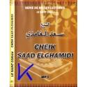 Saad Ghamidi - komple Kuran Hatim CD MP3 - Le St Coran complet CD MP3