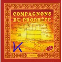 Compagnons du Prophète - Enis Yüce