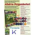 Allah'ın Elçileri, Peygamberleri - 14 VCD + Abdüssamed Hatim CDR hediye