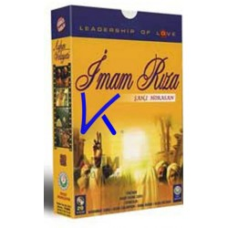 Aşkın Velayeti - Imam Rıza - 20 VCD - leadership of love
