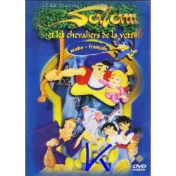 Salam et les Chevaliers de la Vertu - fransızca çizgi film - français - DVD