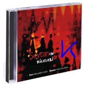 Şeytanın Hileleri - Muhyiddin Ibn Arabi - Yusuf Ziya Özkan - CD