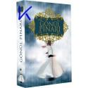 Gönül Pınarı - 16 CD + 1 VCD - M.E. Ay, A. Önül, C. Kuru, I. Tok... - ilahi CD seti
