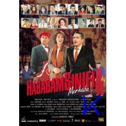Hababam Sınıfı Merhaba - VCD