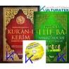 Kur'an-ı Kerim, bilgisayar hatlı 5 li - Elmalılı Hamdi Yazır - renkli kelime mealli, okunuşlu, tecvidli + DVD + Elifbe HEDIYE