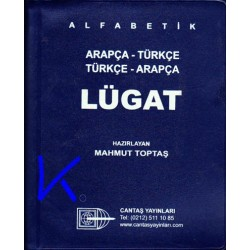 Arapça - Türkçe, Türkçe - Arapça Lügat - Mahmut Toptaş