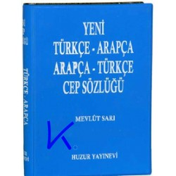 Yeni Türkçe - Arapça, Arapça - Türkçe Cep Sözlüğü - Mevlüt Sarı
