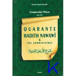 Quarante Hadith Nawawi et ses commentaires - Mustafa Suhayl Brahami