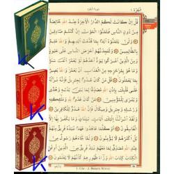 Kur'an-ı Kerim - orta boy - bilgisayar hatlı - Merve - bordo kapak