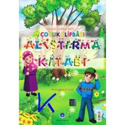 Çocuk Elifbası Alıştırma Kitabı - Neşeli Elifbe - Hayrat
