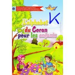 L'Alphabet du Coran pour les enfants - fransızca tecvidli elifbe - Hayrat