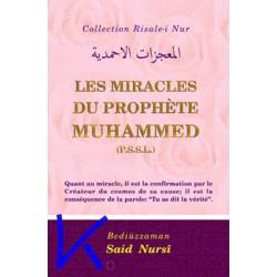 Traité des Miracles du Prophète Muhammed - Risale i Nur - Bediüzzaman Said Nursi