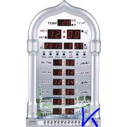 Ezan Saati - büyük camii model - duvar veya masa ezan saati - al harameen 4008