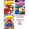 Oktay Usta 3 kitap set: Lezzet Yolculuğu + Mutfak Keyfi + Oktay Usta'nın Mutfağından