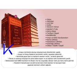 Risale-i Nur Külliyatı - 14 kitap set - Bediüzzaman Said Nursi