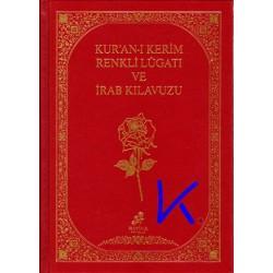 Kur'an-ı Kerim Renkli Lugatı ve Irab Kılavuzu - renkli kelime mealli Kuran