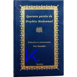 Quarante Paroles du Prophète Muhammad - Hadiths