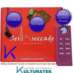 Sesli Kulaklıklı Pusulalı Seccade - Namaz kılmayı öğreten seccade - yeni model
