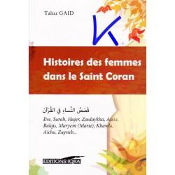 Histoires des Femmes dans le Saint Coran - Tahar Gaid