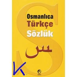 Osmanlıca Türkçe Sözlük - Cihan