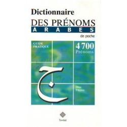Dictionnaire des Prénoms Arabes - Dina Tidjani