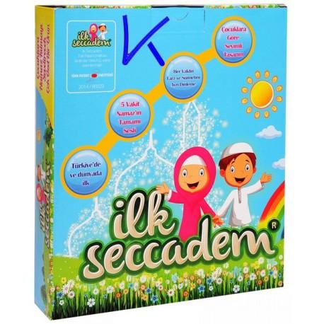 Ilk Seccadem - Sesli Çocuk Seccadesi