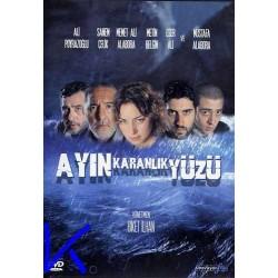 Ayın Karanlık Yüzü - VCD